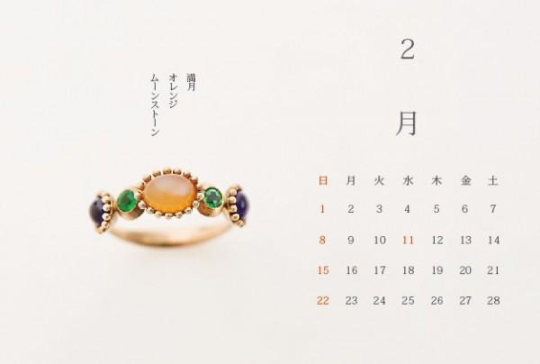 ブログ用04