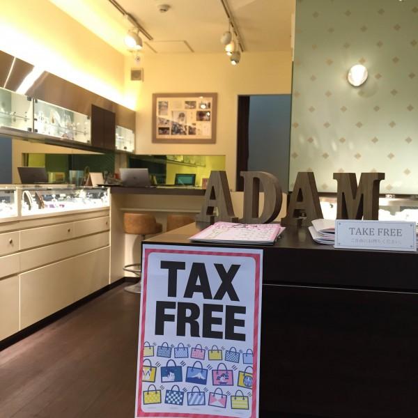 TAX FREE JEWELRY SHOP IN TOKYO