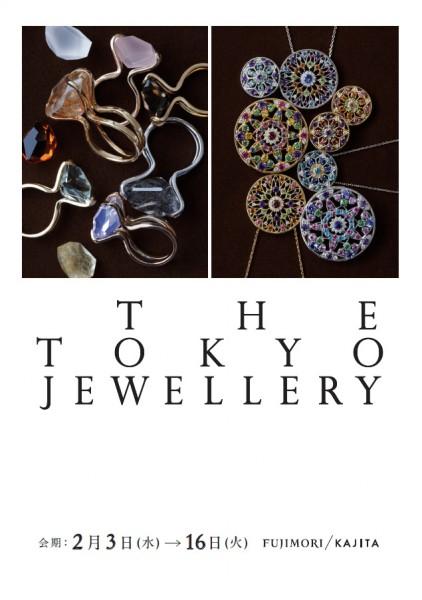 THE TOKYO JEWELLERY