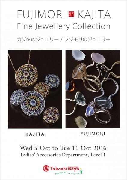 Fujimori_Kajita_A2 Taka Poster Oct2016